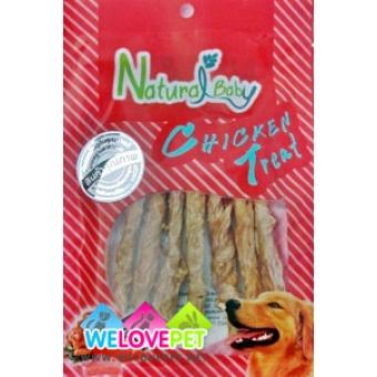 ขนมสุนัข Natural Baby Chicken Treat [ สไปรัล ชิคเก้น ทีสติ๊ก ]